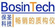 上海保圣/Bosin