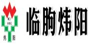 临朐炜阳/weiyang