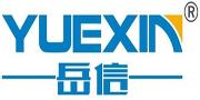广州岳信/YUEXIN