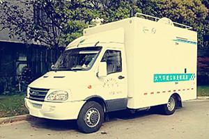 大气VOCs监测车在山东烟台经济技术开发区投入使用