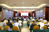 山东食品药品技术和售后保养交流会