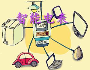 四川省智能电表全覆盖超过九成九 人工抄表已成为历史