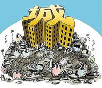 生态部发布《固体废物再生利用污染防治技术导则》
