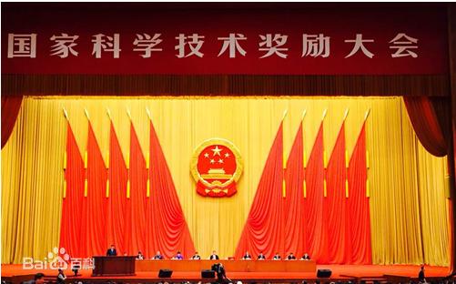 中国计量学会两项科技进步奖由上海计量研究院取得