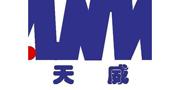 上海天威/TIANWEI
