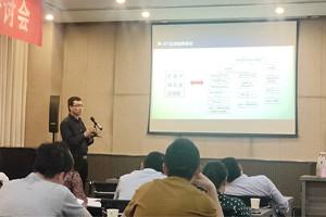 国家计量技术规范宣贯会暨测量技术研讨会在洛阳市召开