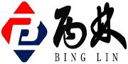 上海丙林/BINGLIN