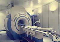 2019A01期核磁共振技术与应用高级培训班