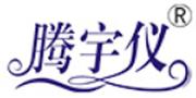 郑州腾宇/TENGYU