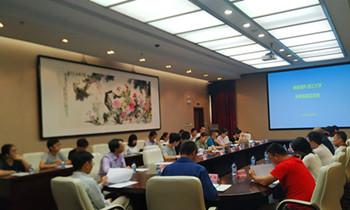 浙大联手中科院启动上海微系统所交流科教协同项目