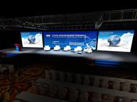 2019第三屆中國儀器儀表與智能制造高峰論壇議程-成都