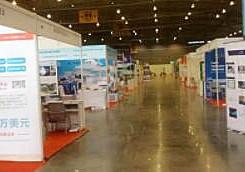 2019西部儀器展成都儀器展第18屆中西部儀器儀表與實驗室裝備國際博覽會暨論壇