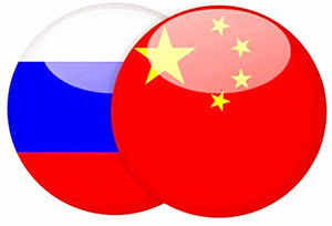 习近平主席对俄罗斯联邦进行国事访问 中俄建交70周年