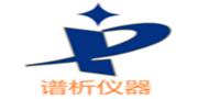 山东谱析/PUXI