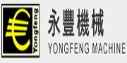 兰溪永丰/YONGFENG