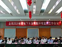 黑龍江生態廳發布環保工作要點 涉及多項檢測儀器設備