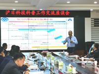 上海天文台与西藏签约合作建设探月工程40米射电望远镜