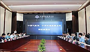 落實合作協議 中國氣象局赴中國環境監測總站進行調研