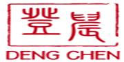 上海登晨/DENG CHEN