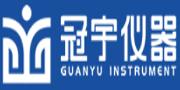 河南冠宇/GUANYU