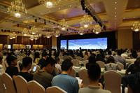 第29屆國際激光雷達會議首次在中國安徽省舉辦