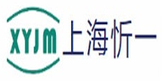 (上海)上海忻一精密