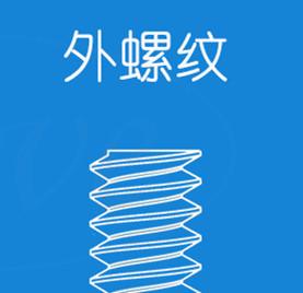 安徽计量院《圆柱螺纹量规校准装置》成功通过专家组考评