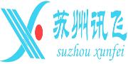 苏州讯飞/Xunfei