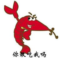 """""""洗虾粉""""真的能洗干净小龙虾吗?"""