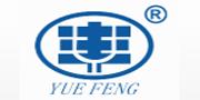 上海悦丰/YUE FENG