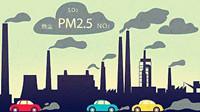 生態環境部發布《重點行業揮發性有機物綜合治理方案》的通知