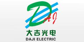 (杭州)杭州大吉光电