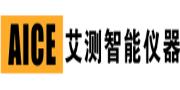 青岛艾测/AICE