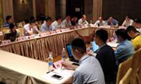 環境監測總站召開長江流域水環境質量預測預警工作研討會