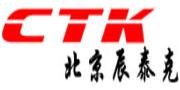 北京辰泰克/CTK