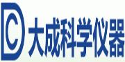 (杭州)杭州大成
