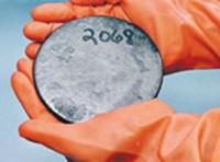 论铀超标的危害 贵州辐射监理站培训铀分析操作