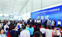 中国出入境检验检疫协会进出口商品检验鉴定机构分会 第一届三次会员大会