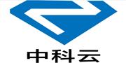 北京中科云/ZKY