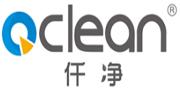 东莞仟净/QCLEAN