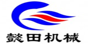 上海懿田/YITIAN