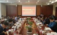 重大國際合作空間科學項目eXTP衛星方案技術協調會議在北京召開