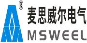 上海麦思威尔/MSWEEL