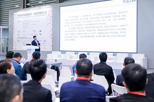 2019中国国际实验室规划、建设与管理大会labtech China Co