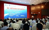 引领海洋遥感 水下光学的科技发展平台 让中国成为海洋强国