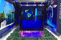 五項重大科學裝置實現開工建設 國家科學中心初具雛形