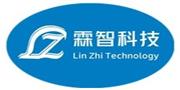 上海霖智/Linzhi