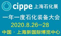 第十二全天江苏快三计划官网届上海国际石油和化工技术装江苏快三经验备展览会