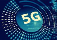 2019年9月1日起 我国三大运营商正式对5G商用
