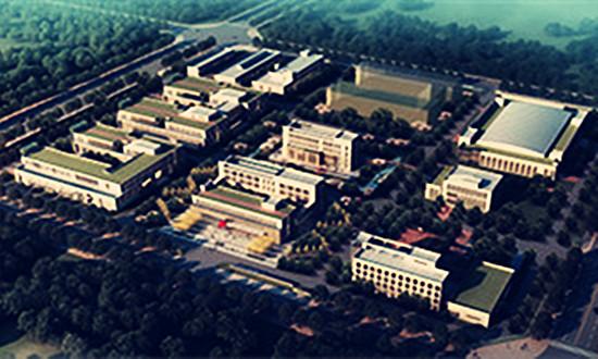 重大科学装置开工 国家科学中心初具雏形